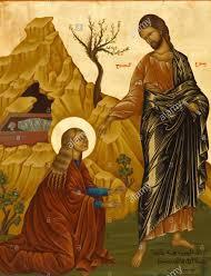 Feliz, santa y serena Pascua!
